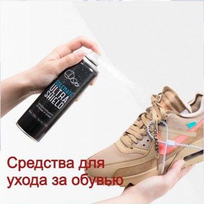 Wellroom. Нейтрализаторы запаха животных — Solemate. Средства для ухода за обувью — Для ухода за обувью