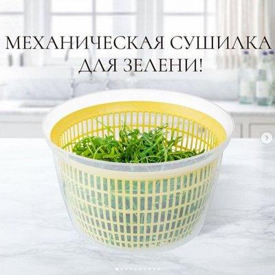 Распродажа посуды! Скидки до 70%! Идеи подарков! — Посуда и аксессуары из пластика — Пластмассовая посуда