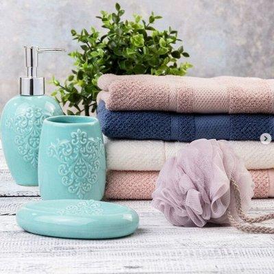 Распродажа посуды! Скидки до 70%! Идеи подарков! — Наборы и аксессуары для ванной — Ванная