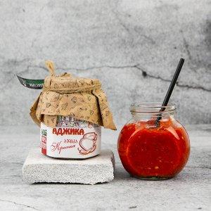 Аджика красная классическая (190 гр)
