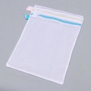 Мешок для стирки белья , 38х27 см, двойной