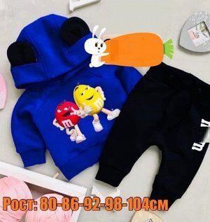 Турция, Корея! Распродажа! Одежда и товар  для дома!     — Одежда для детей — Кофты