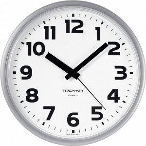 Часы настенные 91970945