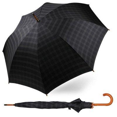 Суперская домашняя одежда с быстрой раздачей — Коллекция для мужчин - Отличный подарок! — Зонты