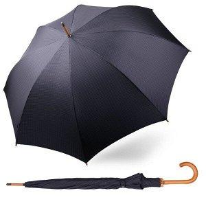 Зонт -трость