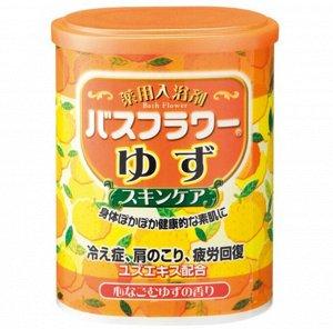 03913hl Bath Flower Соль для приятия ванны с экстрактом юдзу и коллагеном, 680 г, шт