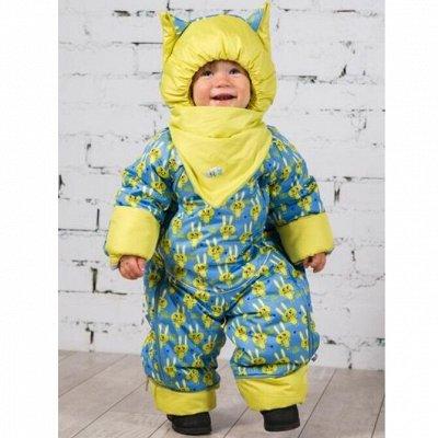 Babybest - Комбинезончики, Костюмы, Куртки от 847р👼 — Милые комбинезончики — Костюмы и комбинезоны