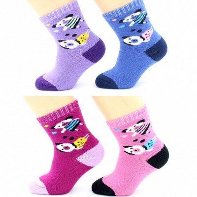 Детям теплые носки, перчатки, лосины ❄  — Носки махровые внутри — Белье