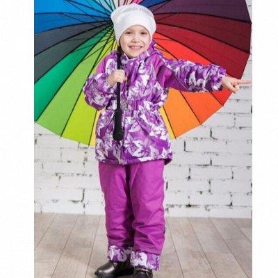Babybest - Комбинезончики, Костюмы, Куртки от 847р👼 — Яркие Костюмы Осень-Зима! — Костюмы и комбинезоны
