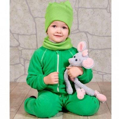 Babybest - Комбинезончики, Костюмы, Куртки от 847р👼 — Поддева- Ваш ребенок будет всегда в тепле! — Термобелье