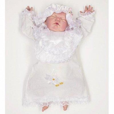 Babybest - Комфортная и модная верхняя одежда для детей — Одежда для крещения ☦ — Одежда для крещения