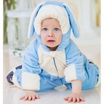 Babybest - Комбинезончики, Костюмы, Куртки от 847р👼 — Плюшевый РАЙ! — Костюмы и комбинезоны