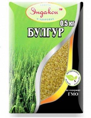 Крупа пшеничная Булгур 500 г Эндакси