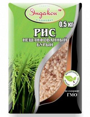 Рис бурый нешлифованный 500 г Эндакси