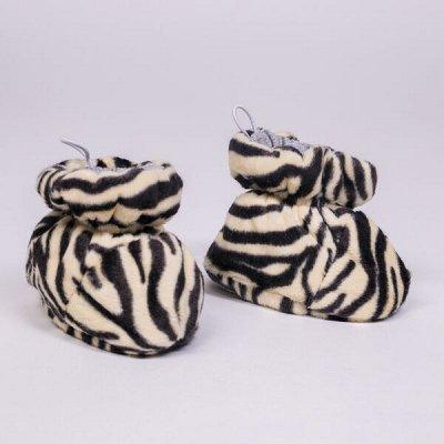 Babybest - Комбинезончики, Костюмы, Куртки от 847р👼 — Супер-мягкие и комфортные пинетки и варежки! — Пинетки