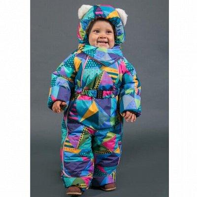 Babybest - Комбинезончики, Костюмы, Куртки от 847р👼 — Комбинезон-трансформер — Костюмы и комбинезоны