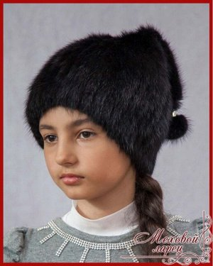Сноп Клэр коричневый,чёрныйартикул: 906; мех: ондатра; подклад: трикотажная основа; размеры: 52 - 58 Очаровательная детская шапочка из ондатры «Клэр» крайне привлекательна. Спереди она имеет округлую