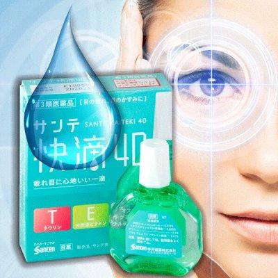 Экспресс ! Любимая Япония, Корея, Тайланд❤ Все в наличии ❤ — Японские капли для глаз — БАД