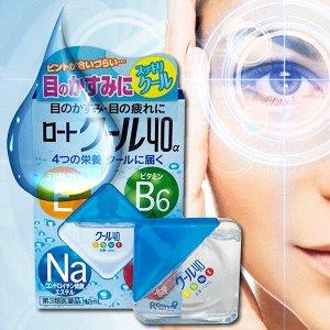 Глазные капли ROHTO Vita 40 Cool.