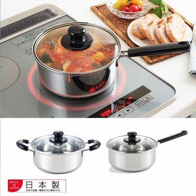 Японские  термосы, сковороды, кастрюли, ножи! В наличии!⛩🇯🇵 — Кастрюли YOSHIKAWA||Wahei freiz (JAPAN) — Кастрюли