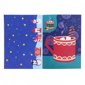 Письмо Дедушке Морозу с наклейками универсальное