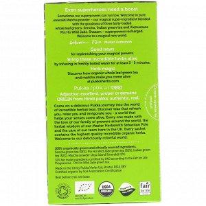 Pukka Herbs, Supreme Matcha Green, 20 пакетиков зеленого чая - 1,05 унции (30 г) каждый