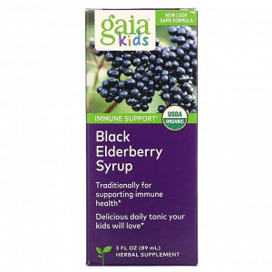 Gaia Herbs, Kids, сироп из черной бузины, 89 мл (3 жидк. унции)