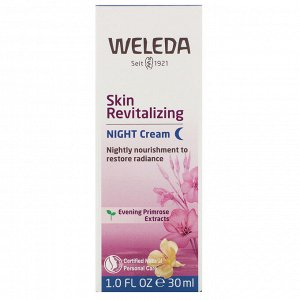 Weleda, Восстанавливающий ночной крем, 30 мл (1,0 жидк. унция)