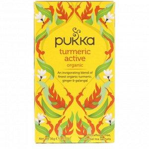 Pukka Herbs, Органическая активная куркурма, без кофеина, 20 пакетиков-саше с травяным чаем, 1,27 унц. (36 г)