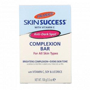 Palmer&#x27 - s, Skin Success with Vitamin E, Complexion Bar, 3.5 oz (100 g)