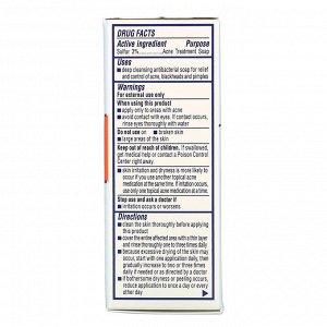 Palmer&#x27 - s, Skin Success, лечебное мыло, от угревой сыпи, 100 г (3,5 унции)