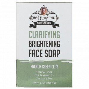 My Magic Mud, Clarifying Brightening Face Soap, French Green Clay, 3.75 oz (106.3 g)