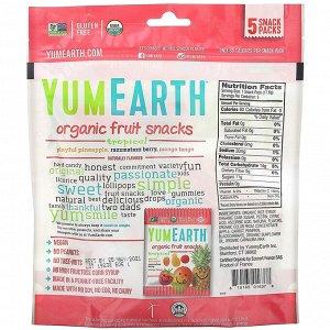 YumEarth, Органические фруктовые снеки, тропические фрукты, 5 упаковок, 17,6 г в каждой