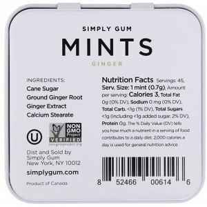 Simply Gum, Мятные конфеты, имбирь, 30 г