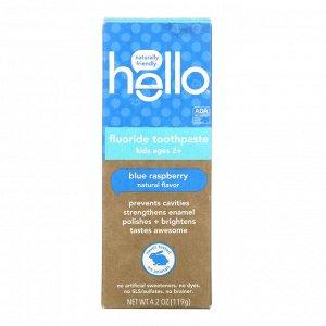 Hello, Для детей, зубная паста с фтором, голубая малина, 119 г (4,2 унции)