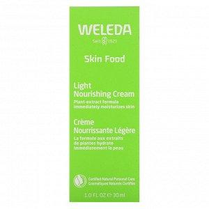 Weleda, Skin Food, легкий питательный крем, 30 мл (1 жидк. унция)