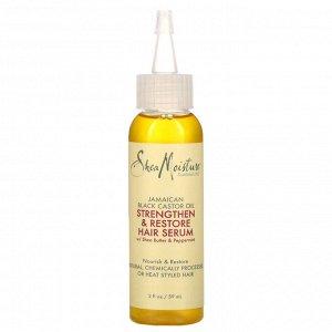 SheaMoisture, Jamaican Black Castor Oil, Strengthen & Restore Hair Serum, 2 fl oz (59 ml)