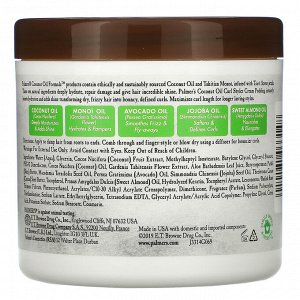 Palmer&#x27 - s, Curl Styler Cream Pudding, Coconut Oil, 14 oz (396 g)
