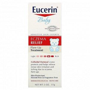 Eucerin, Для детей, средство для лечения экземы в период обострений, без отдушки, 57 г (2 унции)