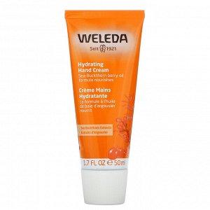 Weleda, Hydrating Hand Cream, 1.7 oz (50 ml)