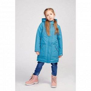 Парка для девочки, цвет бирюзовый, рост 110 см