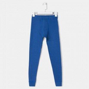 Кальсоны для мальчика (термо), цвет тёмно-синий, рост 146 см (40)