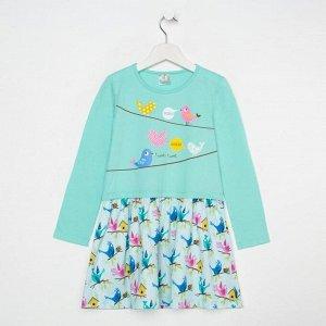 Платье для девочки, цвет мятный, рост 128 см