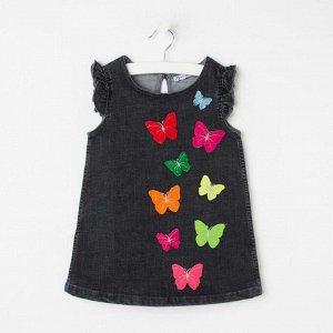 Платье для девочек, цвет джинс тёмно-серый, принт бабочка, рост 92 см (2 года)