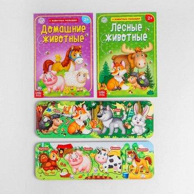 Развивающие игрушки от Симы — Рамки-вкладыши — Развивающие игрушки