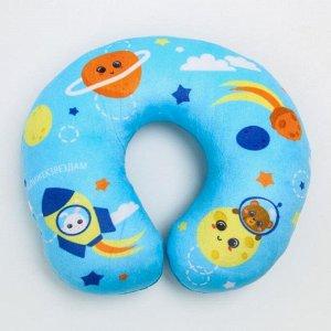 """Детская подушка для путешествий """"Космос"""""""