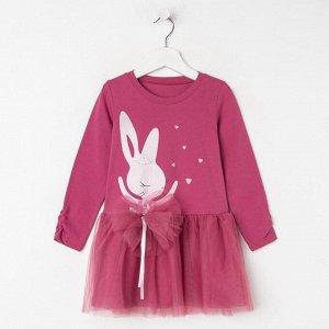 Платье для девочки, цвет винный, рост 98