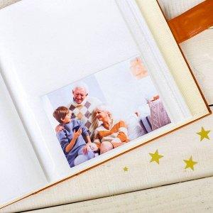 """Фотоальбом кожзам на 200 фото с 2 местами под фото на обложке """"Наша семья"""""""