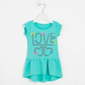 Платье для девочки, цвет мятный, рост 98 см