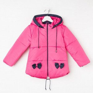 Куртка для девочки, цвет розовый, рост 98-104 см